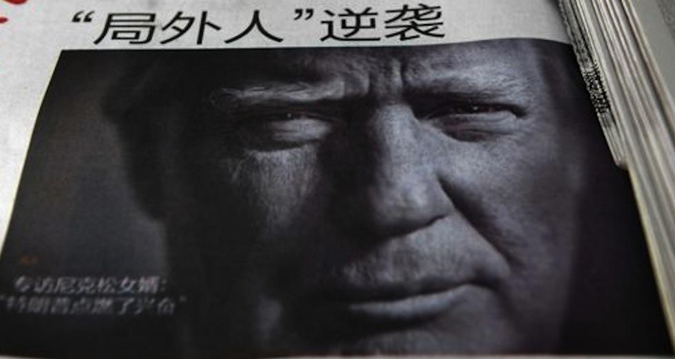 Donald Trump à la Une d'un journal chinois