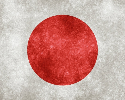 Drapeau du Japon — © © Flickr/ Nicolas Raymond