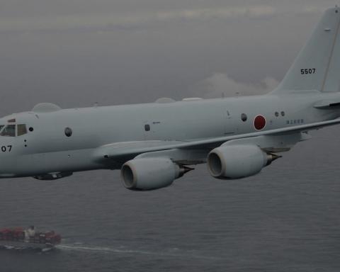 Force navale Défense du Japon.