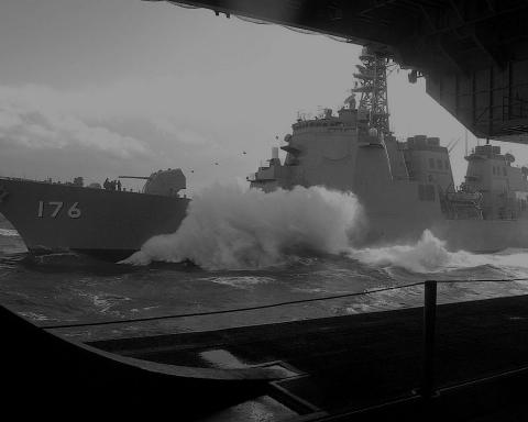 "Force Maritime Auto-Défense — Photo © US Navy Licence ""CC"" via Wikipédia"
